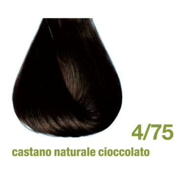 Βαφή χωρίς αμμωνία 4/75 καστανό σοκολατί ακαζού