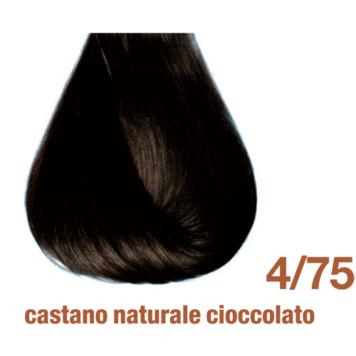 BBcos βαφή Innovation 4/75 καστανό σοκολατί ακαζού
