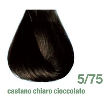 Βαφή Pro.Color 5/75 καστανό ανοιχτό σοκολατί