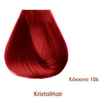 Βαφή μαλλιών contrast KristalHair κόκκινο 106
