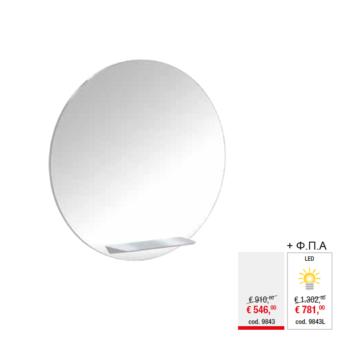 Ceriotti καθρέφτης κομμωτηρίου Oblo
